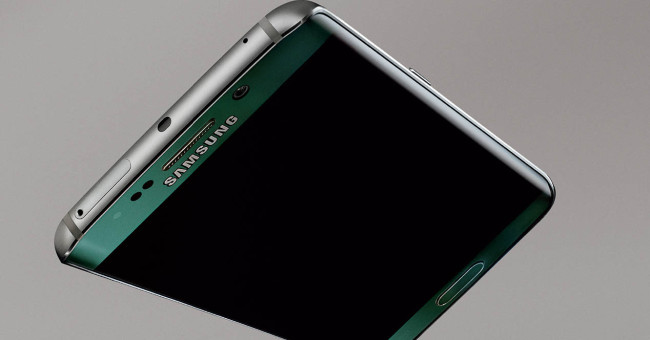Galaxy S7 portada