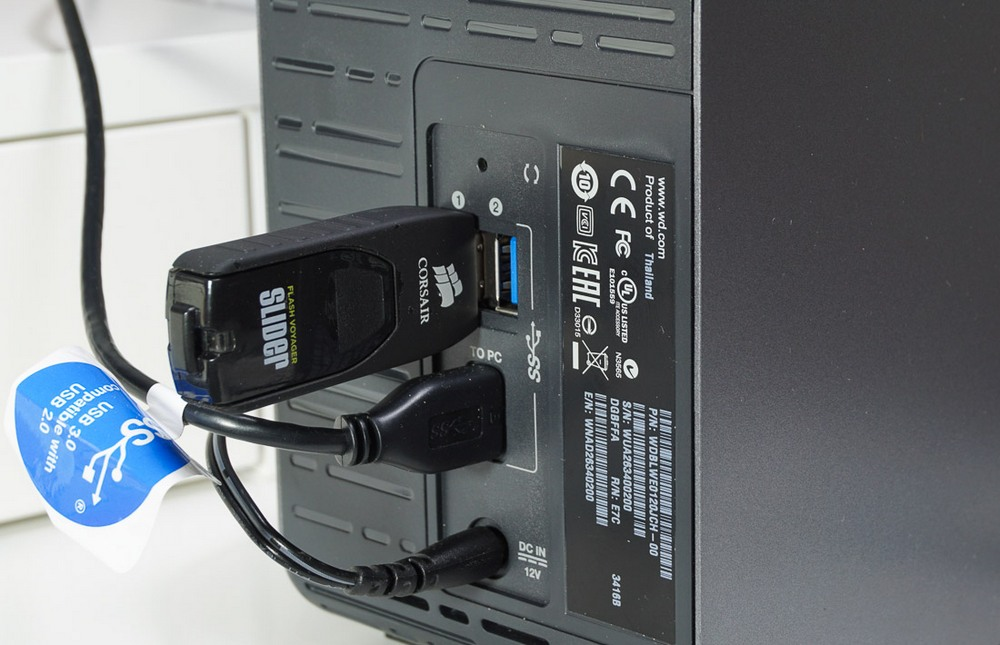 WD My Book Duo-5