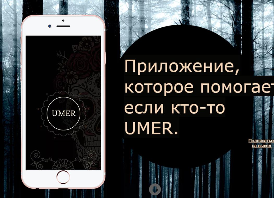 app para funerales